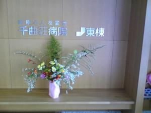50周年病院祭実行委員長より 最終号からの挨拶