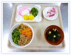 ビビンバ丼 野菜もたっぷり食べられるので、栄養満点です!