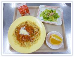 スパゲッティ ミートソース 具だくさんのミートソースは、干ししいたけが入るところがポイントです!