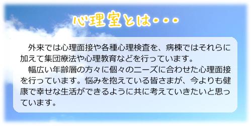 p_psychologyroom1