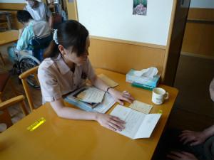 画像: PSW(精神保健福祉士)の一日6