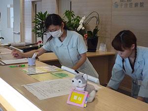 画像: 医療事務の一日2