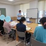 心理教育2