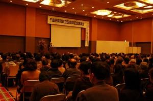 50周年記念講演会