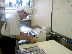 画像: 多機能型事業所「ピア・ちくま」の一日10
